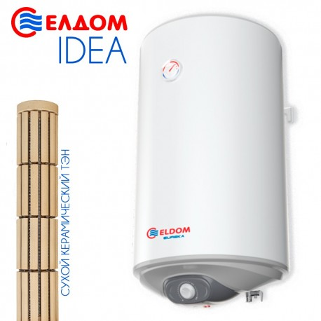 Бойлер ELDOM 50л. серия IDEA 50
