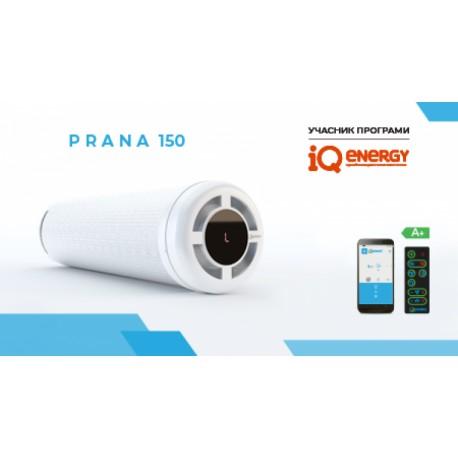 Рекуператор PRANA - 150