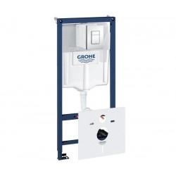 Инсталляция Grohe Rapid SL 38827000 5 в 1